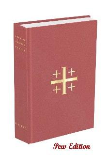 2019 acna book of common prayer